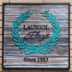 Sign - Lauriol Plaza Since 1983
