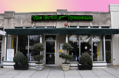 The Grill From Ipanema - 1858 Columbia Road NW, Washington, DC in Adams Morgan