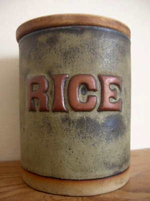 Tremar Pottery - Container, Rice - Photo by pilgrim-lee on www.ebay.co.uk