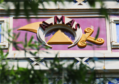 Almas Name and Symbol on 1315 K Street NW, Washington, DC