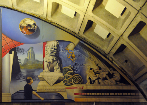 Mural at Metro Center - Triangular Portion at Right